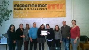 פגישה עם נציגי המועצת ההגירה של ברלין-ברנדנבורג
