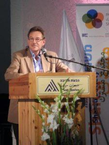 Givat Haviva Conference - 4