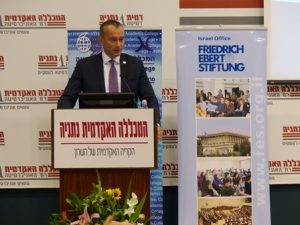 """צפו בהרצאות מכנס """"מניעים וחסמים ישראלים בהשגת הסדר שלום עם הפלסטינים"""" בערוץ היוטיוב של קרן אברט ישראל!"""