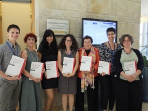 Presentation of the Gender Index 2014 in the Knesset, 16 June 2014