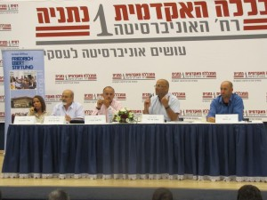 Conference organised in cooperation with Netanya College, 16 September 2014