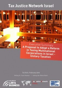 A Proposal to Adopt a Reform in Taxing Multinational Corporations in Israel – Unitary Taxation