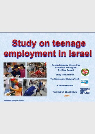 Study on Teenage Employment 2014