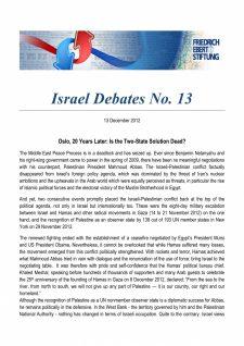 Israel Debates 13