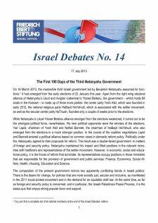 Israel Debates 14