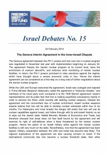 Israel Debates 15