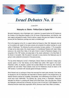 Israel Debates 8