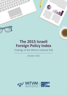 2015 Foreign Policy Report