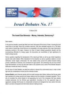 Israel Debates 17