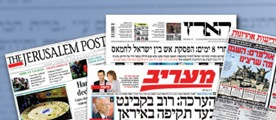 Schlaglicht Number 08/18, Latest News from the Israeli Press, April 16-30, 2018