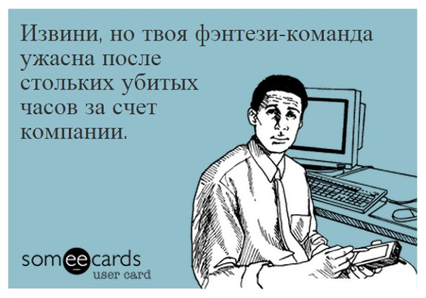 someecards_19