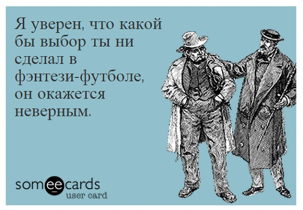 someecards_20