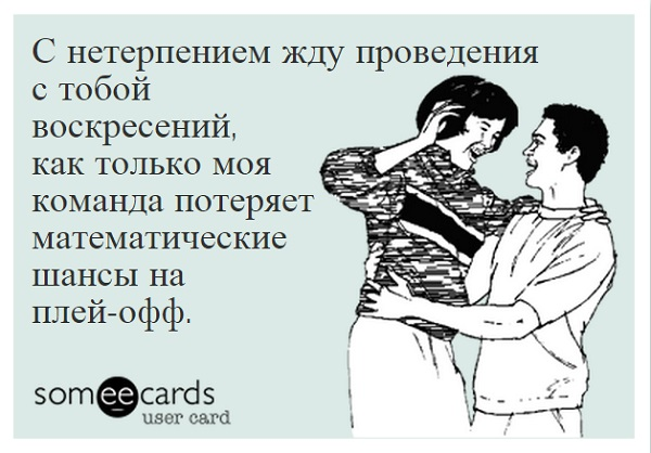 someecards_5