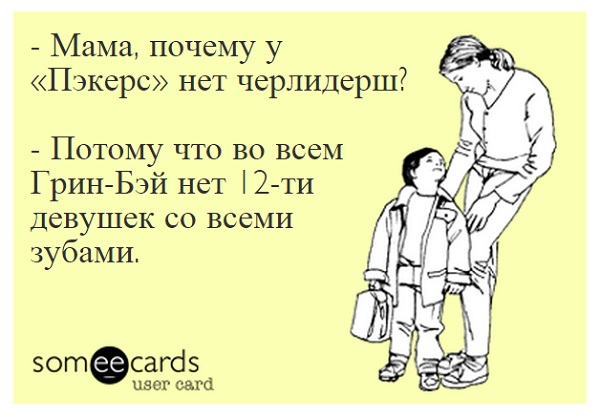 someecards_2