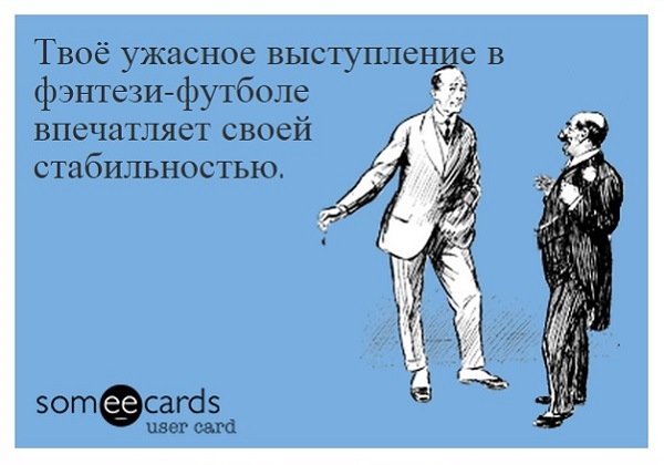 someecards_15
