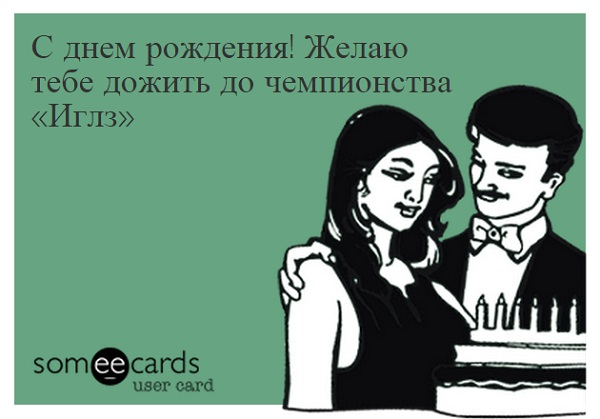 someecards_12