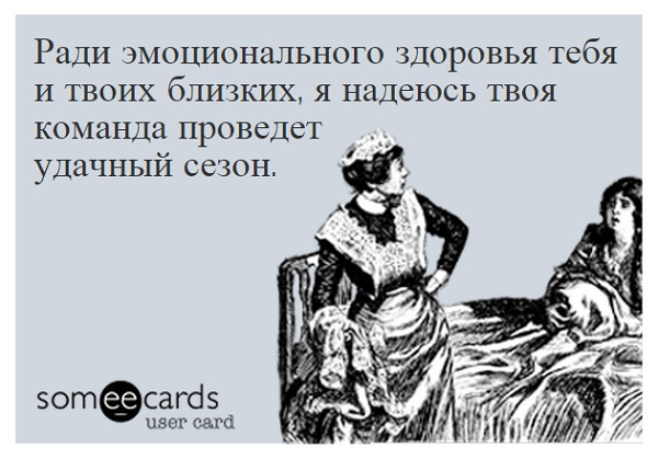 someecards_11