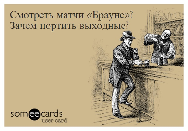 someecards_10