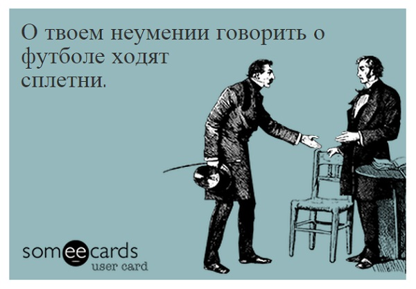 someecards_8