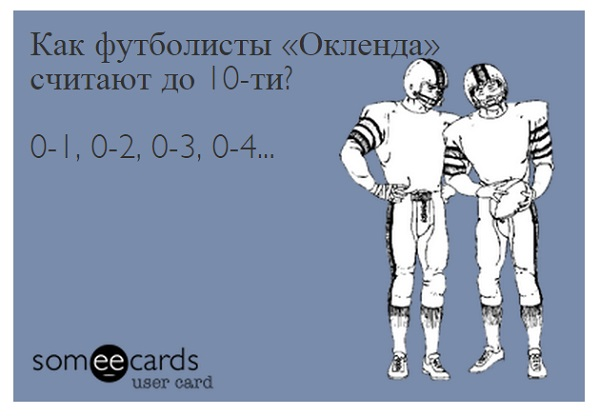 someecards_3