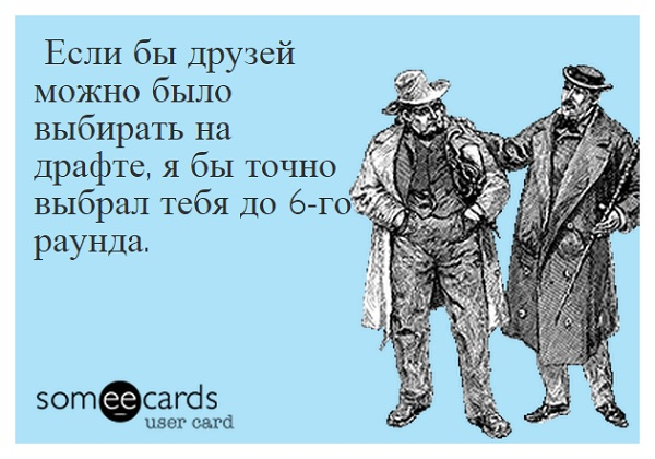 someecards_1