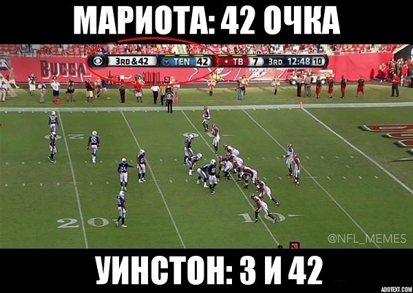 Mariota Winston meme