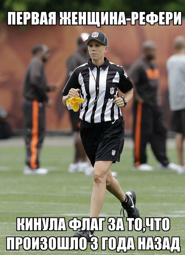 Female ref meme