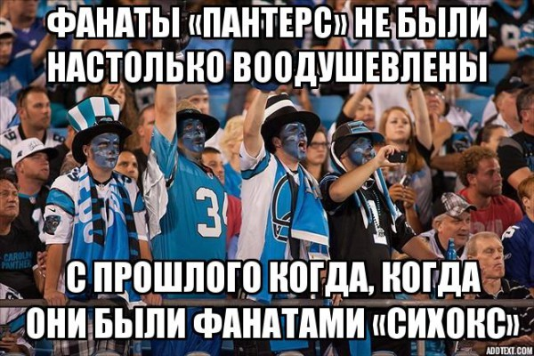 panthers seahawks meme
