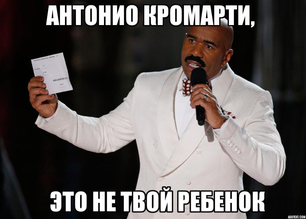Antonio Cromarti meme