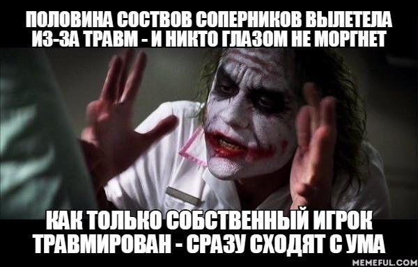 Joker-Mind-Loss