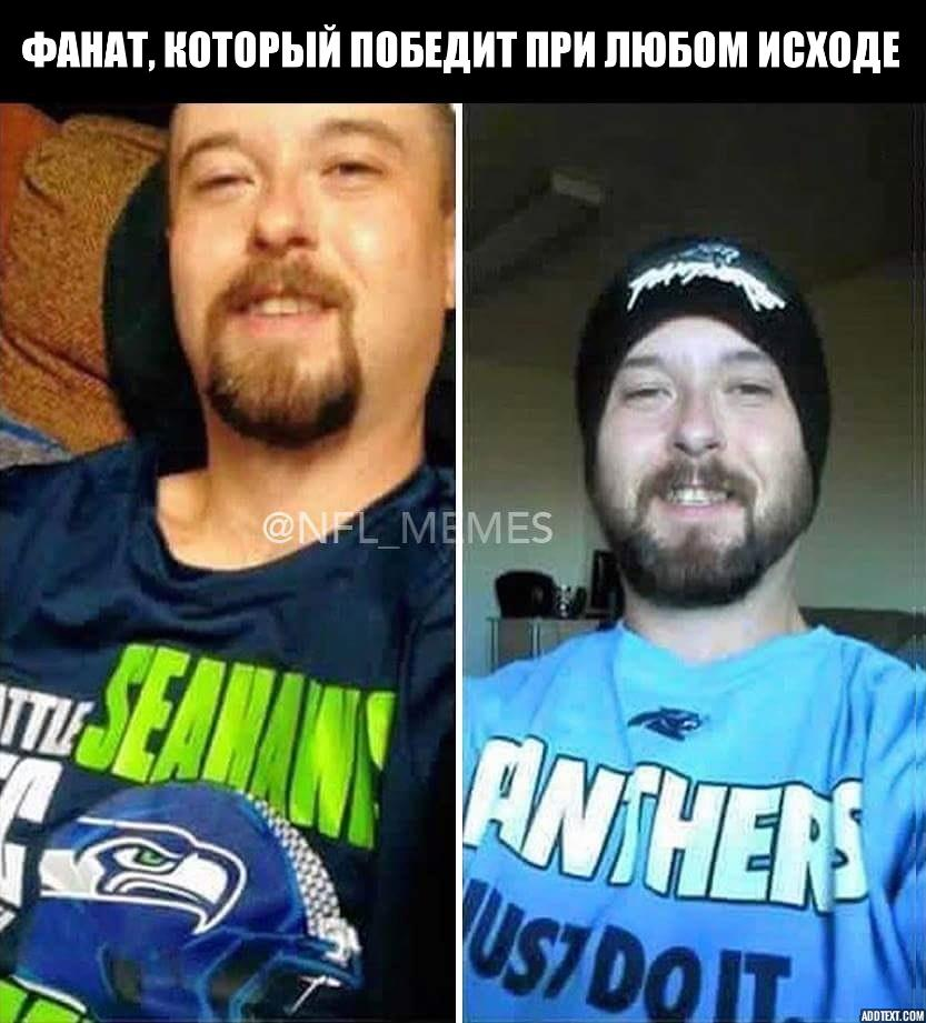 seahawks panthers meme