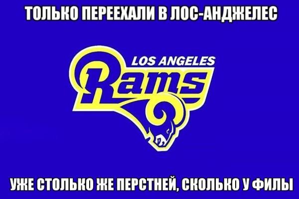 Rams eagles meme 2