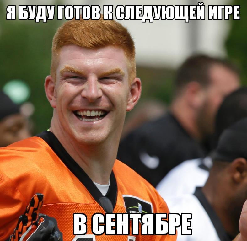 Andy_Dalton_meme