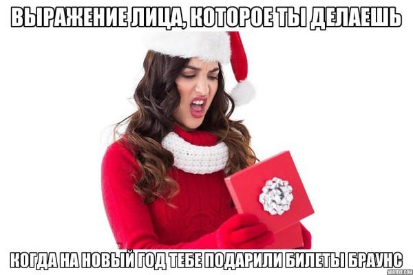 brown meme