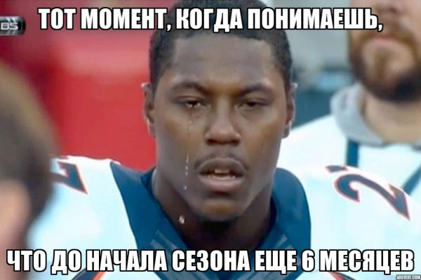 Knowshon-Moreno meme nfl season