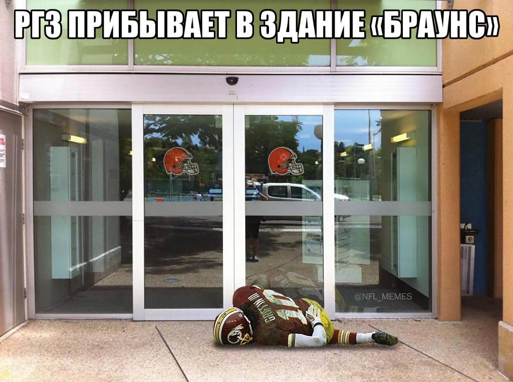 robert_griffin_meme_1