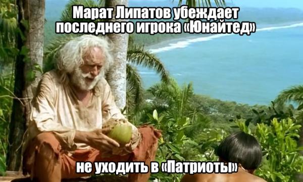 RobinsonLipatov