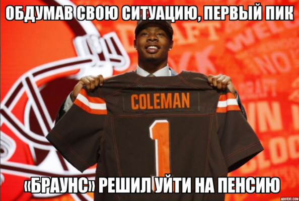 Coleman browns meme