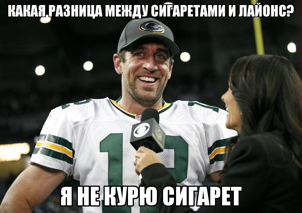 aaron-rodgers-meme