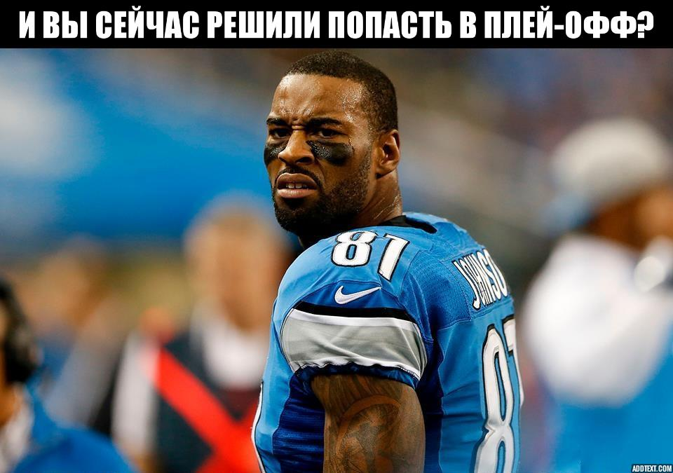 calvin-johnson-meme