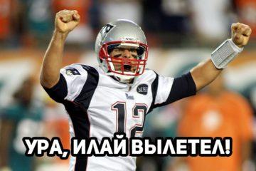 tom-eli