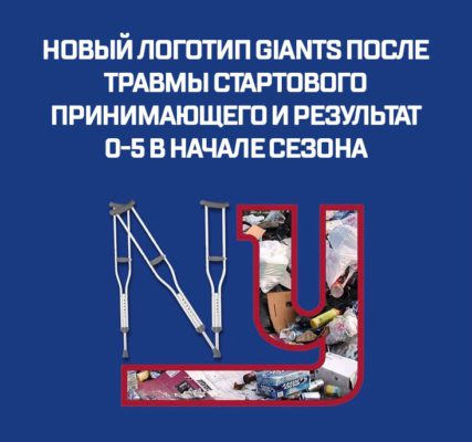 http://s3-eu-central-1.amazonaws.com/firstandgoal-wp/wp-content/uploads/2017/10/14004245/giants-2-427x400.jpg