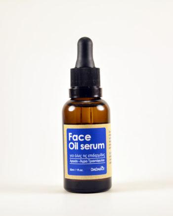 Oil Serum Προσώπου με Άγριο Τριαντάφυλλο & Aργκάν 30ml