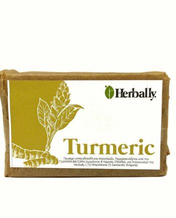 Χειροποίητο σαπούνι TURMERIC 100gr