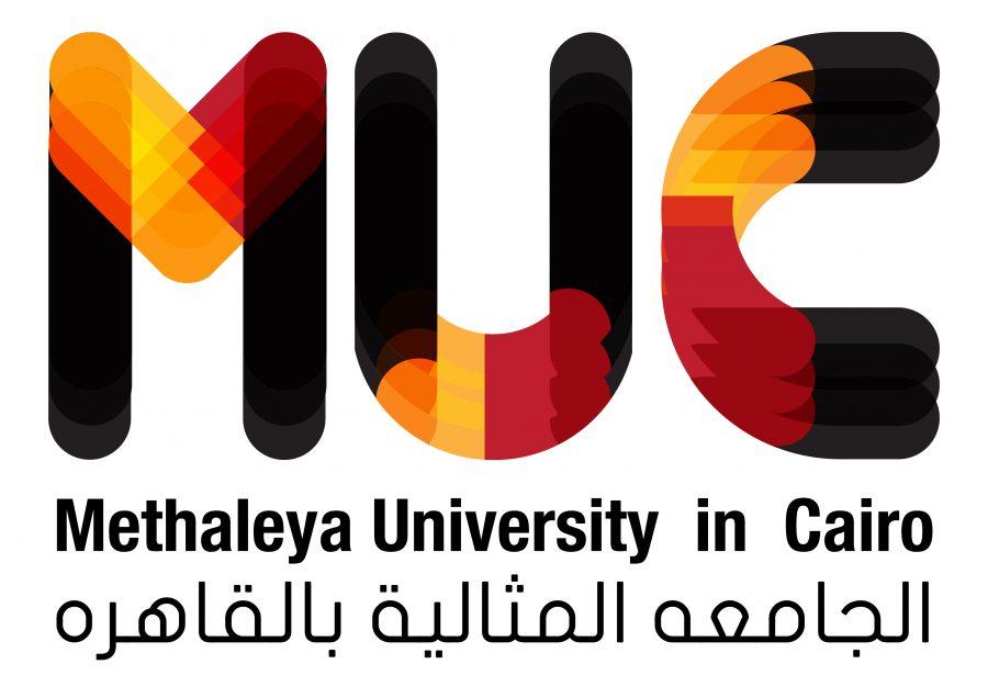 MUC - Design by: Doha Ayman