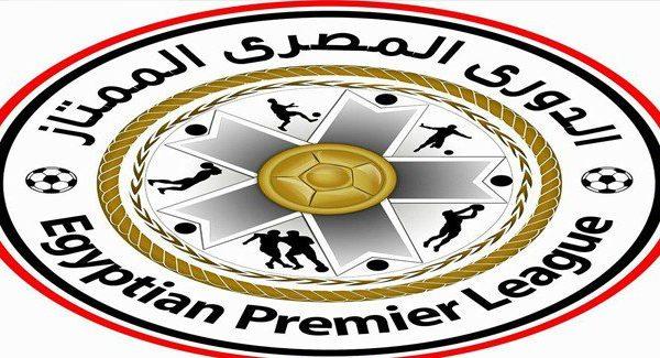 شعار الدوري المصري الممتاز لكرة القدم