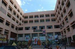 كلية الطب جامعة المنوفية
