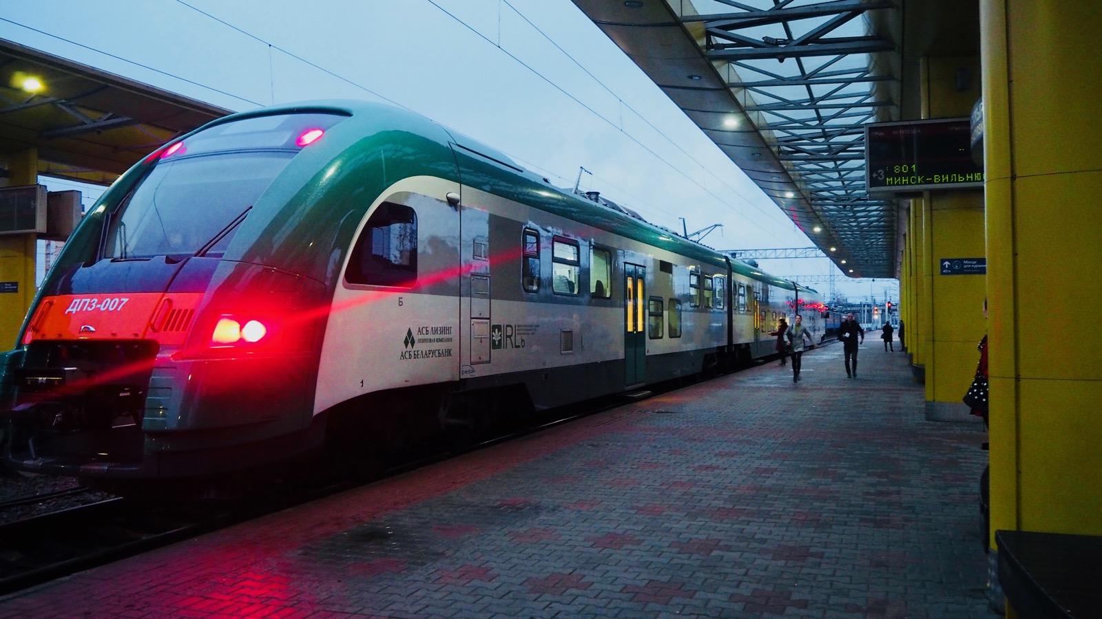 Поездка в Бельгию