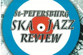MLR-011 Ska-Jazz Review - s/t