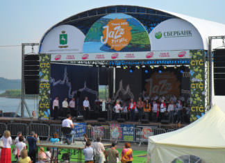 фестиваль Jazz Пикник jazzpeople